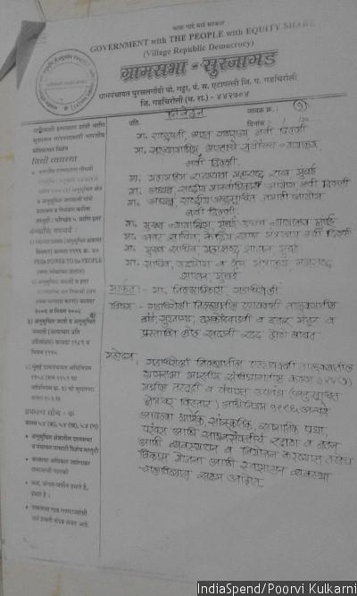 Resolution of the Gram Sabha of Surjagad, Etapalli (Gadchiroli district)