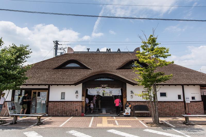 Estación de Kishi del Tamaden