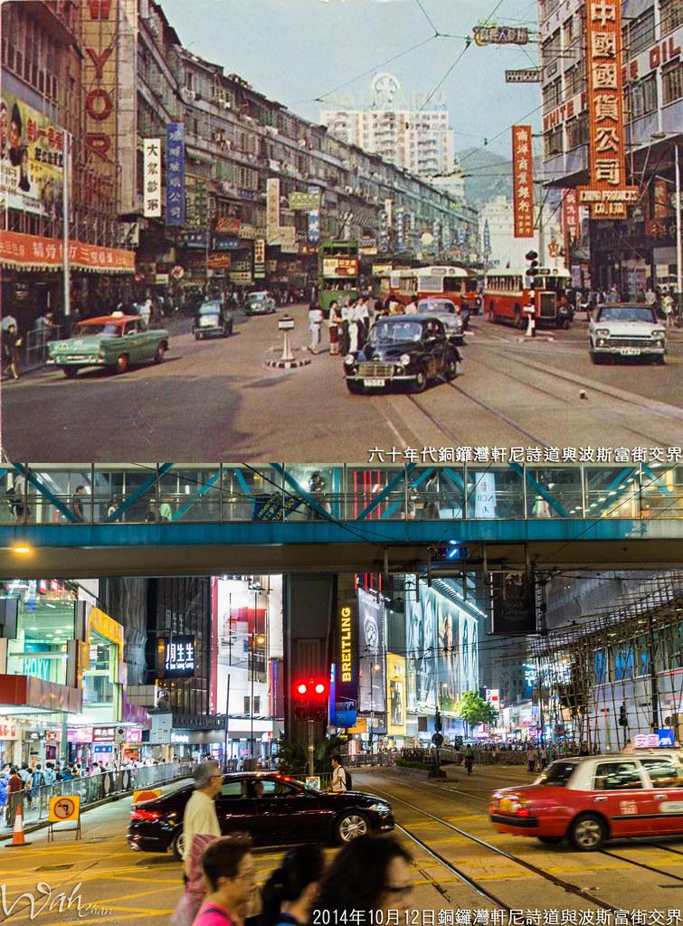 銅鑼灣軒尼詩道與波斯富街交界@1960's | - 左邊: 紐約戲院 vs 銅鑼灣廣場第一期 - 右: 軒尼詩大廈 - … | Flickr