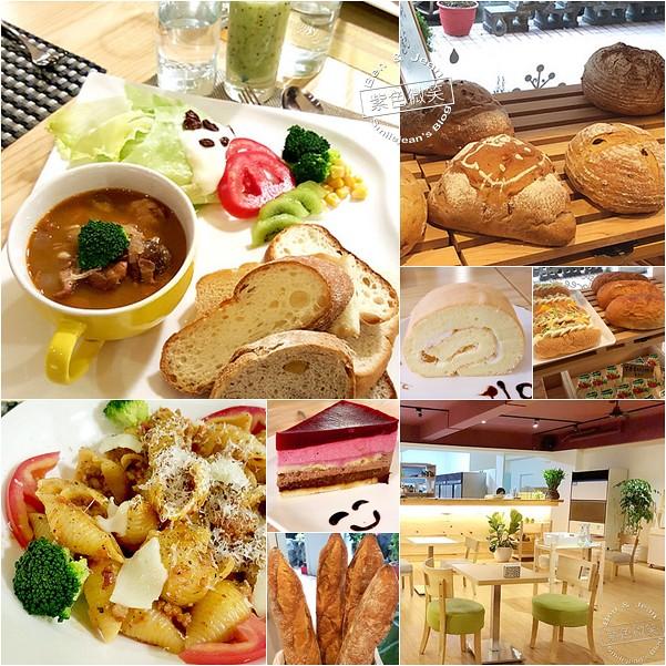 原麥森林 宜蘭羅東~標榜天然、原味。結合麵包及下午茶簡餐的好吃的麵包烘焙坊 @ 紫色微笑。Ben&Jean的饗樂 ...