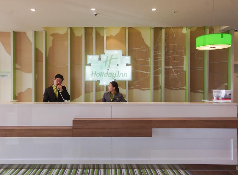 lobby of holiday inn ulaanbaatar
