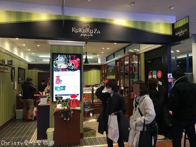 來自美國西雅圖的「KuKuRuZa Popcorn」雖然在臺灣林口三井Outlet也有。但之前去要排隊1hr.就沒買了