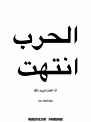 Arabic 2