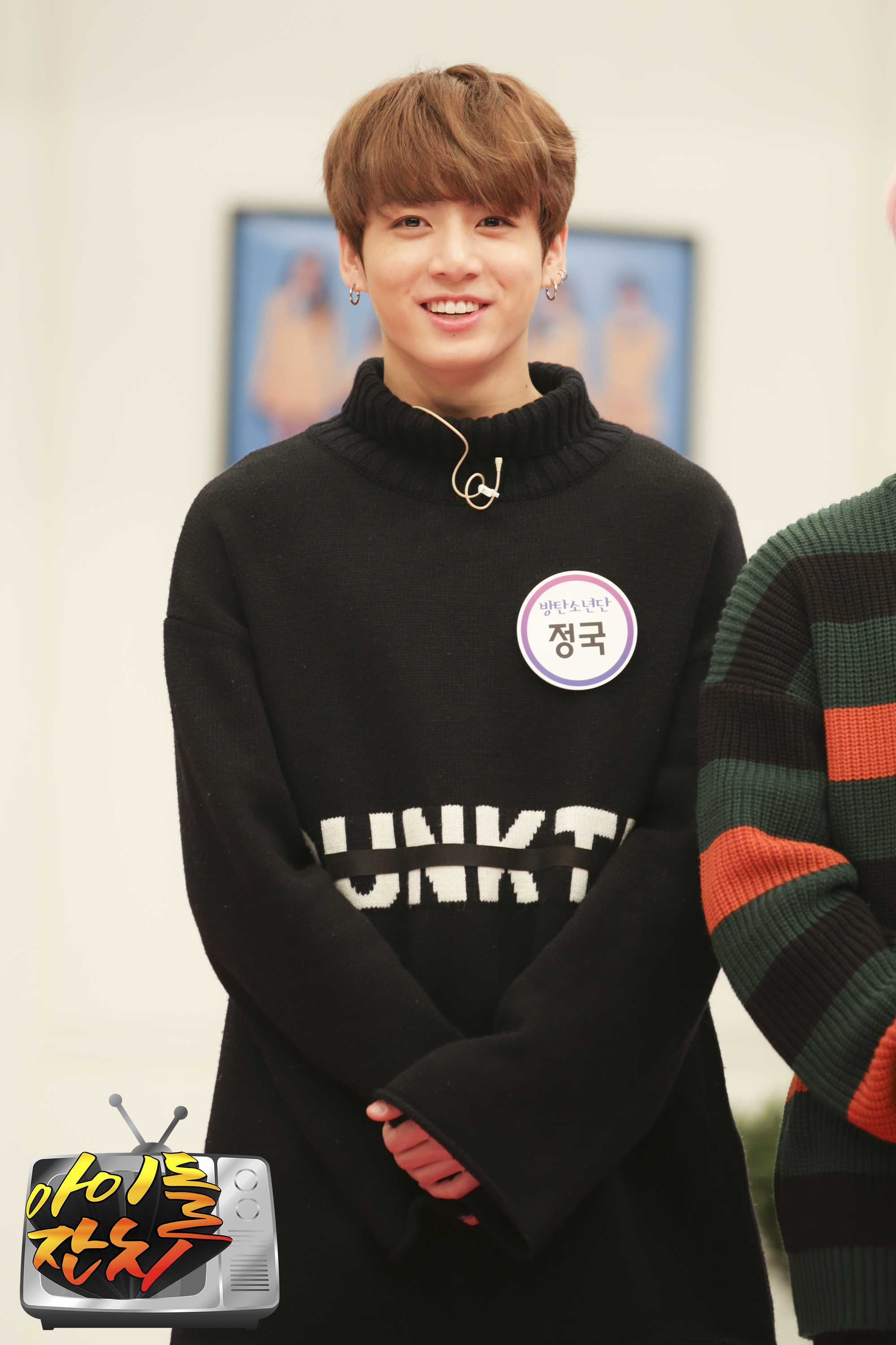 Jungkook Wallpaper Cute Picture Bts On Idol Party 170303