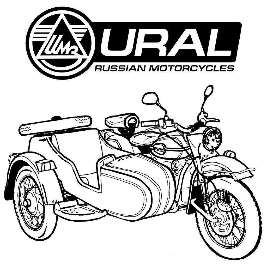 Ural Part