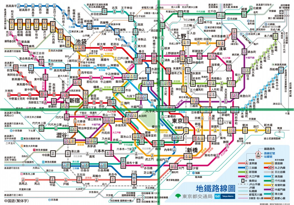【日本@東京】一起變東京地鐵通吧!東京地鐵新手上路速攻心法 – 本丸旅-探索世界與人生驚奇驚訝與驚喜