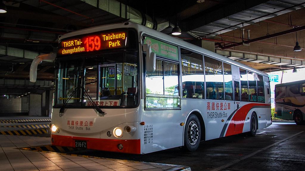 臺中市公車159路(統聯客運)金龍 KL6112U1@高鐵臺中站 | LF Zhang | Flickr