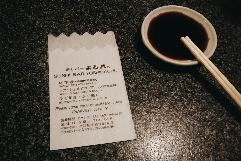 okinawa yoshihachi