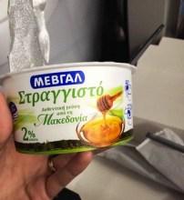 Honeyyoghurt
