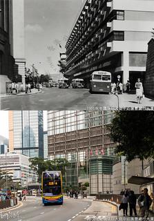中環皇后大道中近匯豐總行大廈1966年   ***舊圖來源: 香港公共圖書館*** - 右: 拱北行 vs 長江集團中心…   Flickr