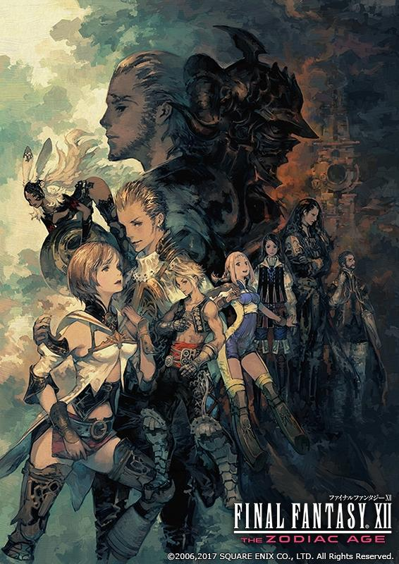 Final-Fantasy-12-Zodiac-Age