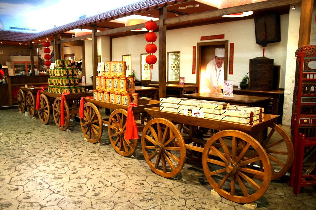 宜蘭餅發明館觀光工廠0030.JPG | xalekd | Flickr