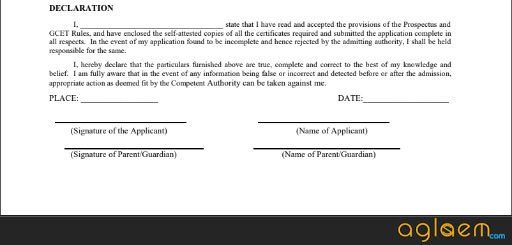 GCET Application Form