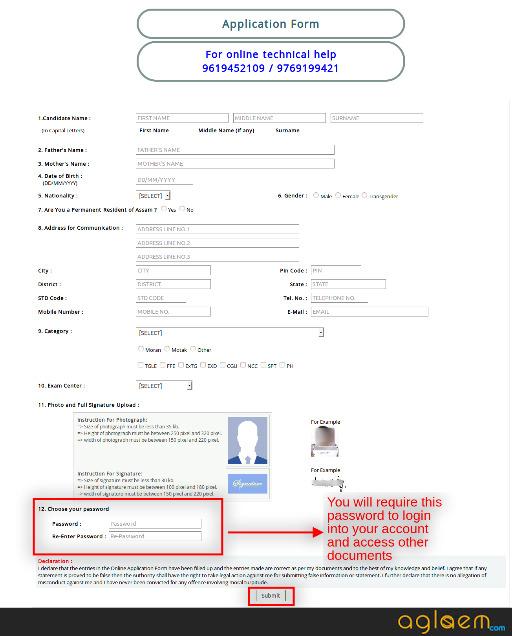 Assam CEE 2019 Application Form