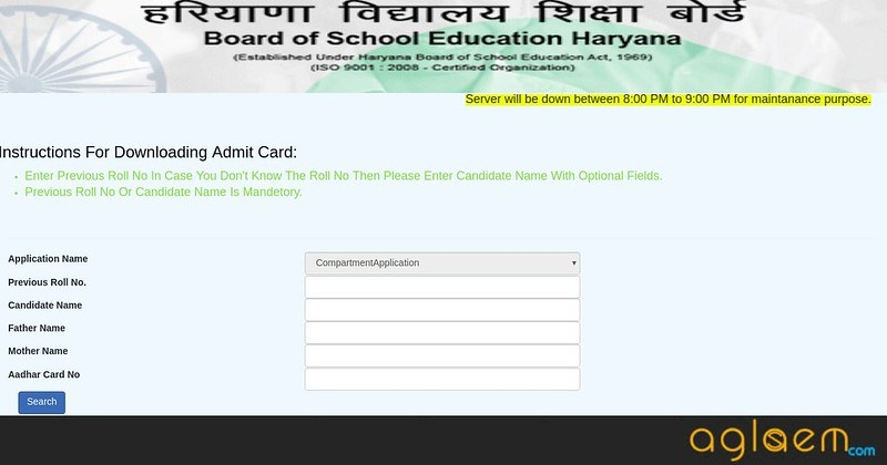 HBSE 12th Compartment/ Improvement Admit Card 2018