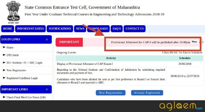 MHT CET CAP 1 Allotment Result 2018