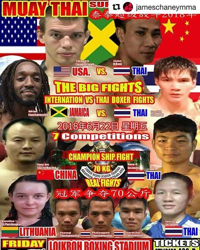 Brochure Loi Kroh Boxing Stadium Chiang Mai Thailand 2