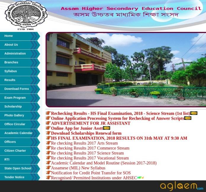 Assam HS Exam Routine 2019