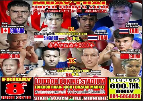 Brochure Loi Kroh Boxing Stadium Chiang Mai Thailand 1