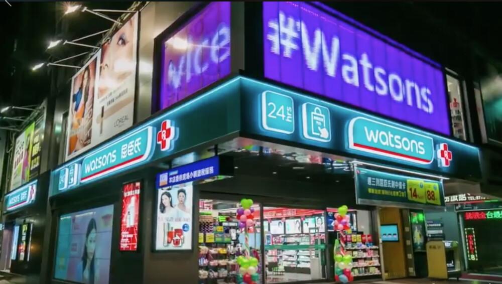 美妝零售新玩法 Watsons首家科技店落戶臺北 – 電子商務時報
