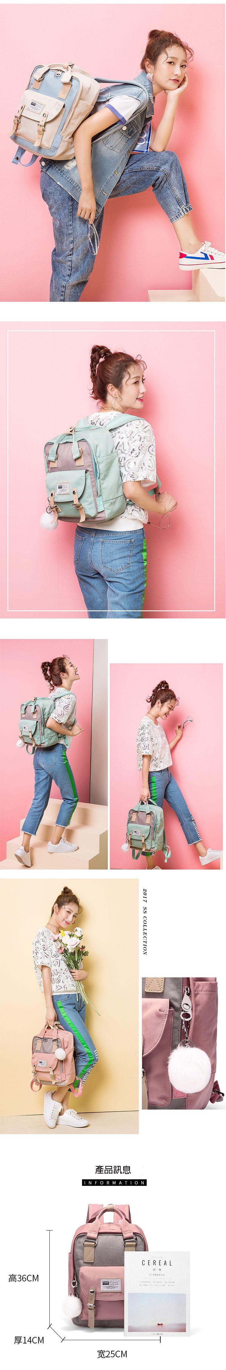 清新系列防水後背包多隔層背包旅行收納包--夏日時光
