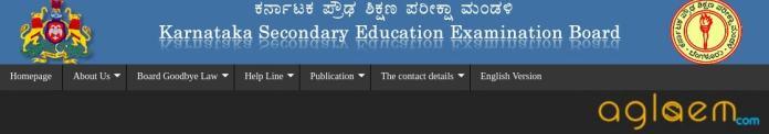 Karnataka SSLC Hall Ticket 2019