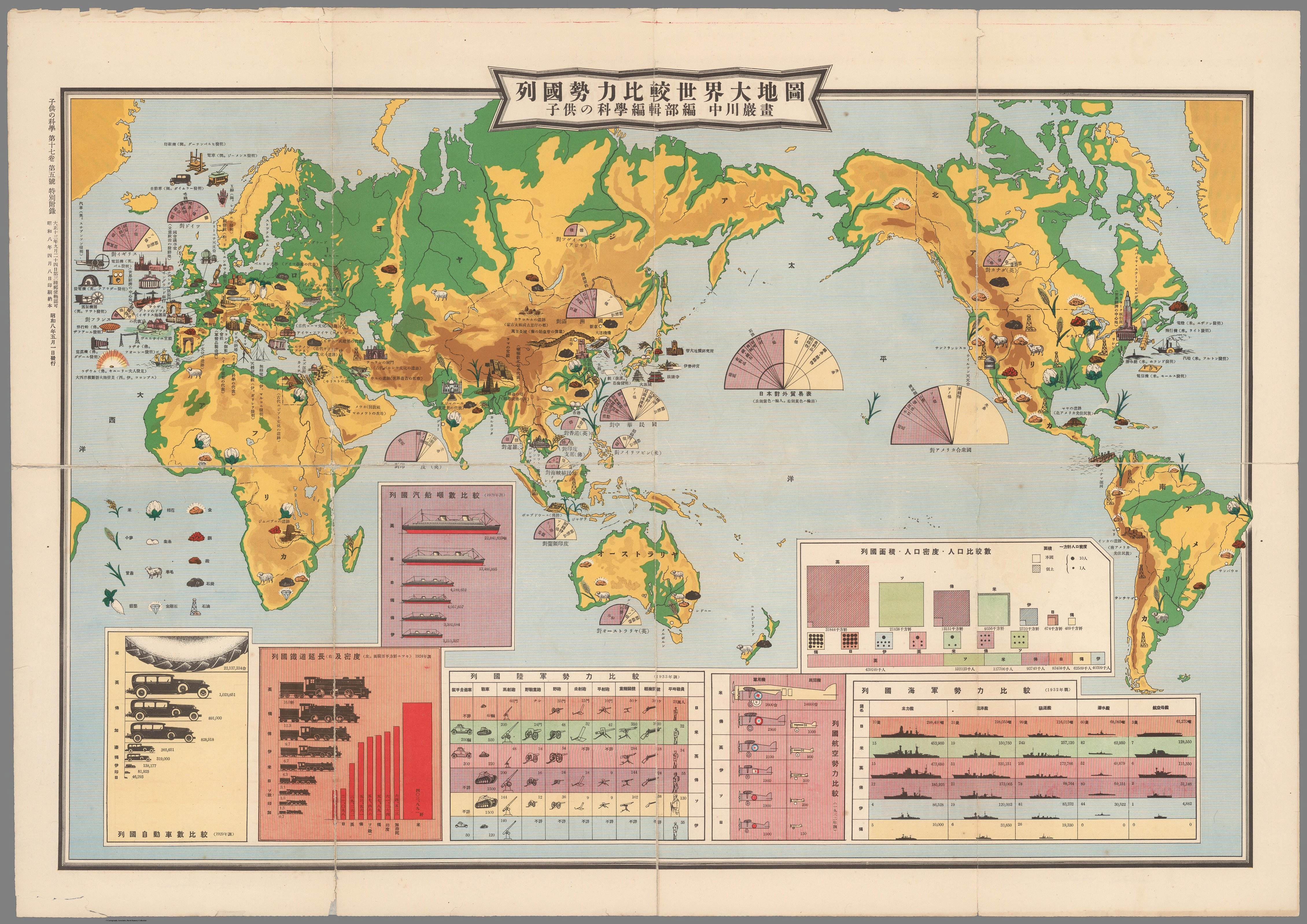 Early Japanese Maps Of The World