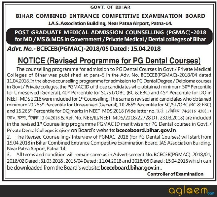 Bihar PGMAC 2018 for MD/MS/PGD/MDS Admissions   bceceboard.bihar.gov.in