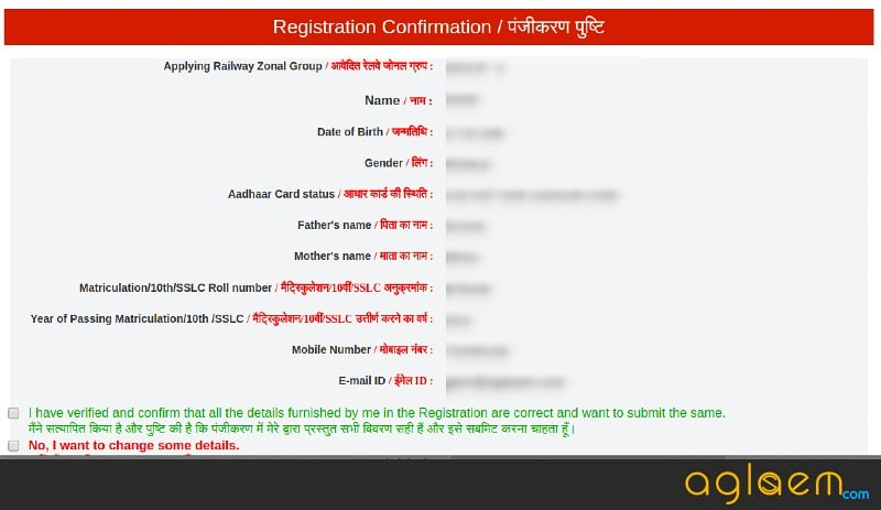 RPF Recruitment 2018 Registration Confirmation