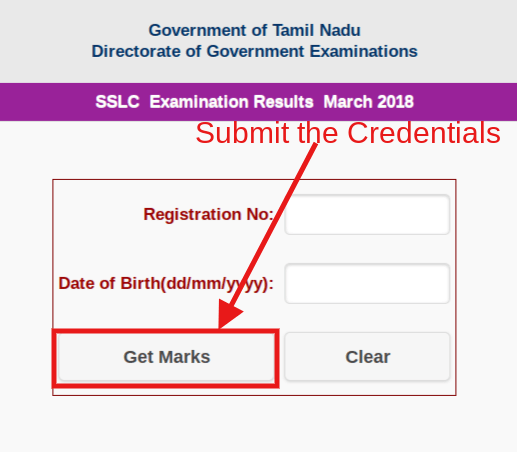 TN SSLC Supplementary Exam Result