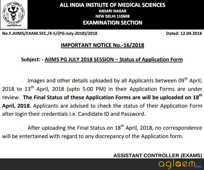 AIIMS PG 2018 July Application Form - Check How to Apply