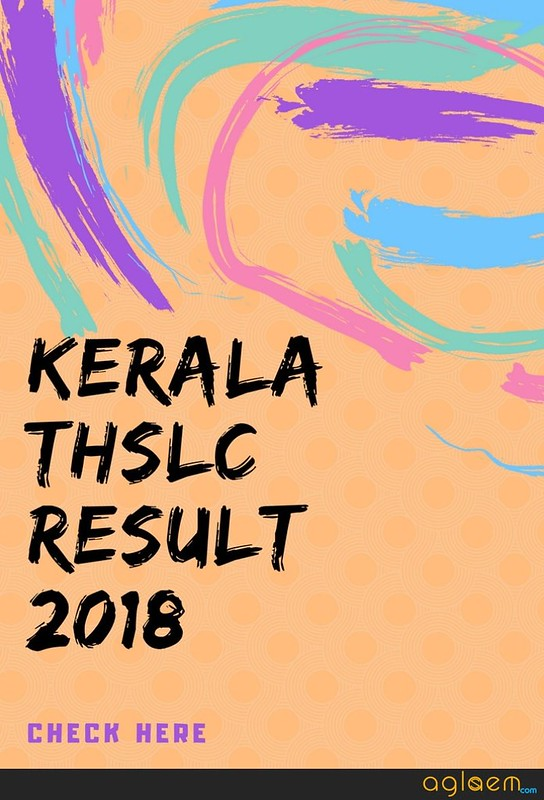 THSLC Result 2018 Announced
