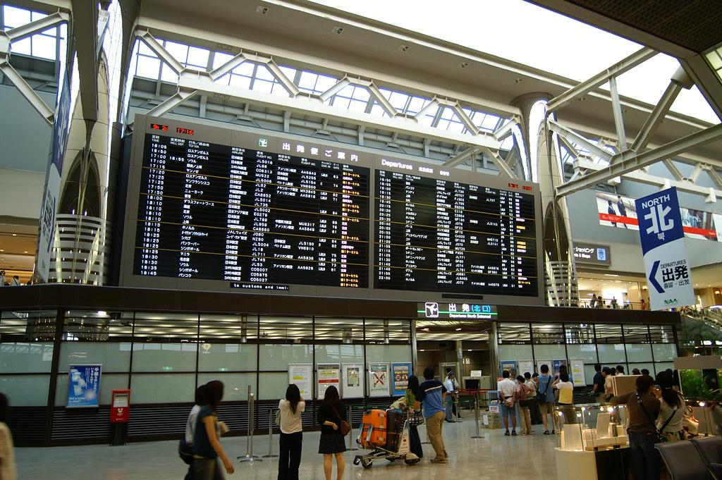 Narita International Airport Terminal 2 (NRT/RJAA) | Flickr