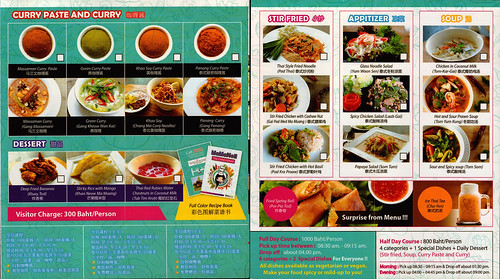 Brochure Mama Noi Thai Cookery School Chiang Mai Thailand 2