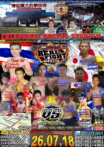 Brochure Chiang Mai Boxing Stadium Thailand 2