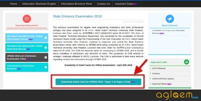 UPT 2018 Admit Card