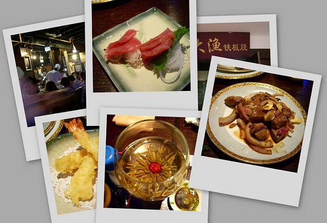 大漁鐵板燒日本料理 | 大漁鐵板燒來自上海,如今在全國有20多家店,這間位于深圳褔民路。每位150元,就可以 ...