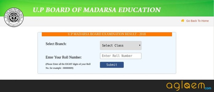 UP Board Madarsa Result 2018