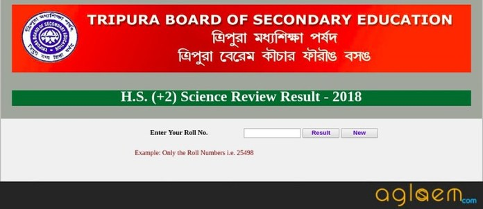TBSE HS Supplementary Result 2018