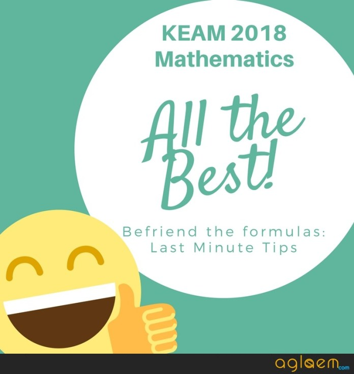 How to Prepare for KEAM 2018 Paper 2
