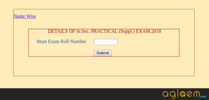 RBSE 12th Supplementary Practical Exam Admit Card 2018