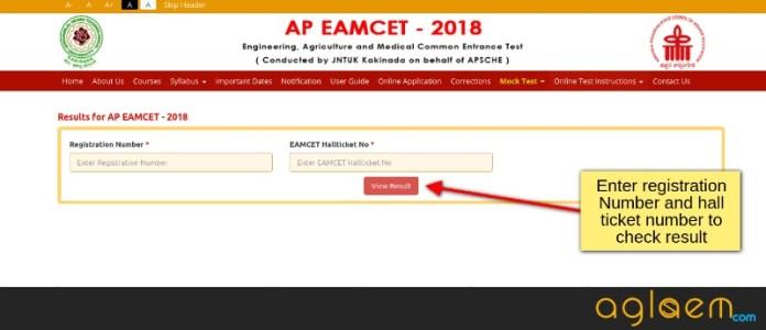 AP EAMCET 2018 Result