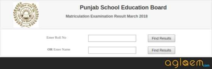 PSEB 10th Result 2018 Name Wise