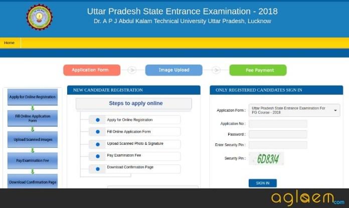 UPSEE 2018 MBA Admit Card