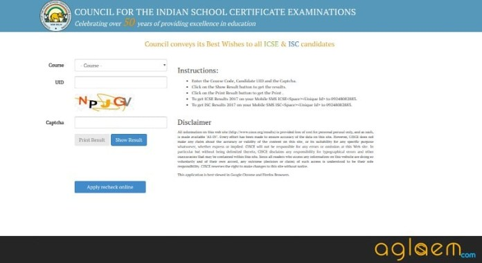 ISC 12th Result Date