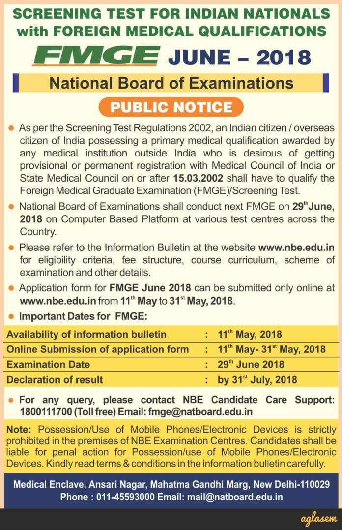 FMGE 2018: Foreign Medical Graduate Exam   Result Announced On 26 July