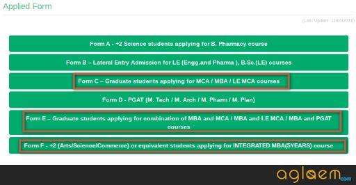 OJEE MBA 2019 Registration Form