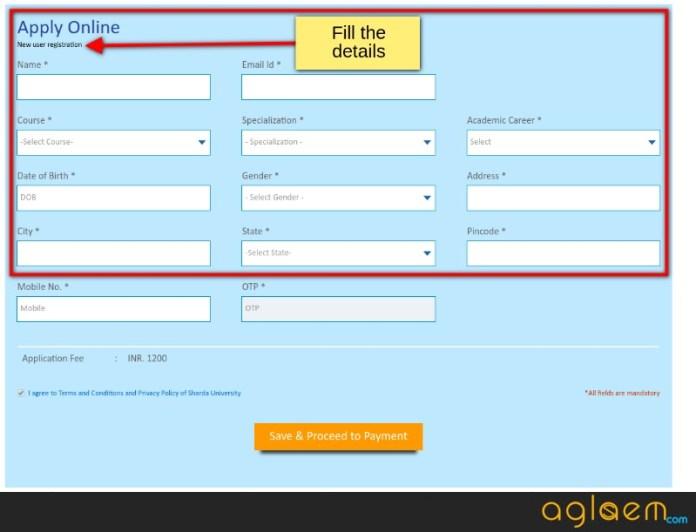 SUAT 2019 Online Application Form