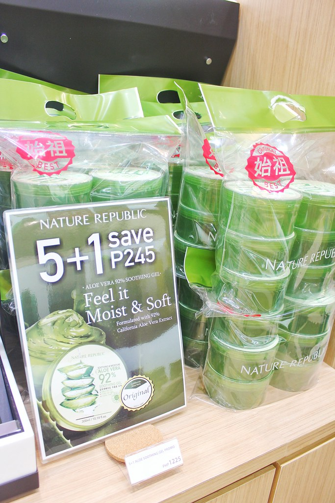 Aloe Vera Soothing Gel BUY 5 + 1