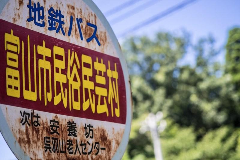 Japón moderno :D